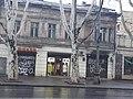 Будинок житловий по вулиці Рішельєвська, 66.jpg