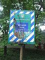 Буськ парк.JPG