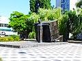 Велика Перспективна Пам'ятник жертвам Чорнобиля.jpg