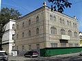 Владивосток улица Светланская дом 119.jpg