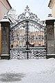 Ворота в городской скверь Мукачево.JPG