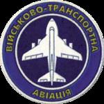Військово-транспортна.png