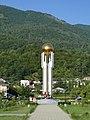 Гагра. Памятник победе в абхазко-грузинской войне 1992-93 г.г. - panoramio (1).jpg