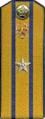 Гб1956сс1.png