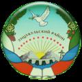 Герб Унцукульского района-Дагестан.png