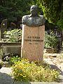 Г.П. Бутенка могила.jpg