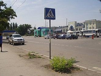 Dzhankoy - Image: Джанкой.Привокзальна я площадь