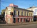 Дом Л.Никитина, 1813 г.jpg