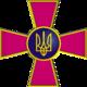 Емблема ЗСУ.png
