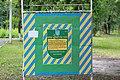 Заліщицький парк, фото 12.jpg