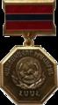 Заслуженный юрист Армянской ССР.png