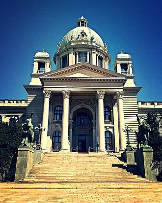 House of the National Assembly of the Republic of Serbia - Main entrance