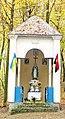 Капличка біля Братської могили воїнів УПА, полеглих у лісі біля с. Королин (червень 1948 р.).jpg