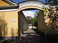 Конный двор, Усадьба Валуево.jpg