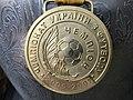 Медаль чемпионата Украины по футболу 2006-2007.jpg