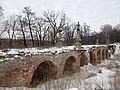 Мост арочный, усадьба фон Дервиза, Кирицы, Рязанская область.jpg
