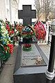 Надгробок на місці поховання Столипіна П. А..JPG