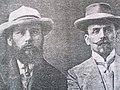 Наце Д. Димов и Димитрија Чуповски..jpg