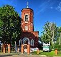 Острый Камень. Никольская церковь. 1903.jpg