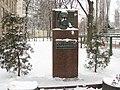 Пам'ятник Д.Карбишеву, генералу, Герою Радянського Союзу.JPG