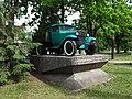 """Памятник """"Автомобілю-воїну. Автомобілю-трудівнику"""" м. Жовті Води.jpg"""