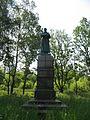 Памятник Фрунзе в Заволжске 03.jpg
