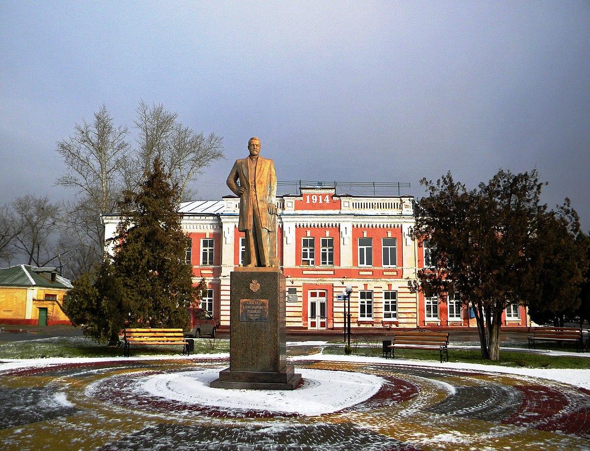 шебекино фото города
