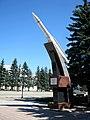 Памятник создателям ракетной техники (Долгопрудный).jpg