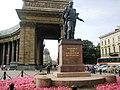 Памятник фельдмаршалу князю Барклаю де Толли.jpg