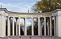Парк ім. Т.Г. Шевченка, Шевченка пл. Дніпропетровськ 01.jpg