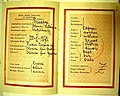 Пашпарт грамадзяніна БНР, выдадзены Хаіму-Нахману Бяліку. 1921 (02).jpg