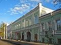 Пермь. Ленина, 27 02.jpg