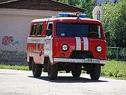 Пожарный автомобиль на базе УАЗ-452, Котлас