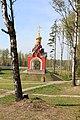 По дороге М-1, около часовни у истока Москвы-реки - panoramio.jpg
