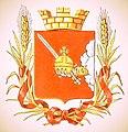 Проект герба губернского города Вологды 1859 года.jpg