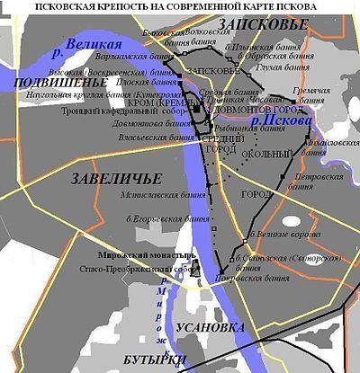 Псковская крепость — Википедия