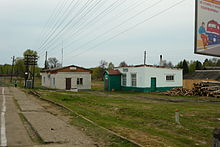 Поселок Атрать - Алатырский район - Чувашия