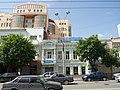 Ростов-на-Дону, ул.Большая Садовая,85, 28.05.2015 - panoramio.jpg