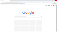Русский Google Chrome 69.0.3497.81 на Windows 10.png