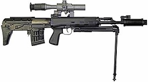 Bullpup - SVU-AS, a bullpup rifle with the action located behind the trigger.