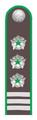 Советник гос.гражданской службы РФ 1 класса (Россельхознадзор).png