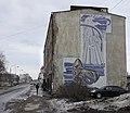 Сортавала. Улица Карельская. Мозаика на стене здания. Апрель 2013 г..jpg