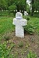 Старовинні козацькі хрести232.jpg