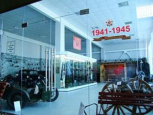 Taganrog military museum - Image: Таганрогский военно исторический музей вход