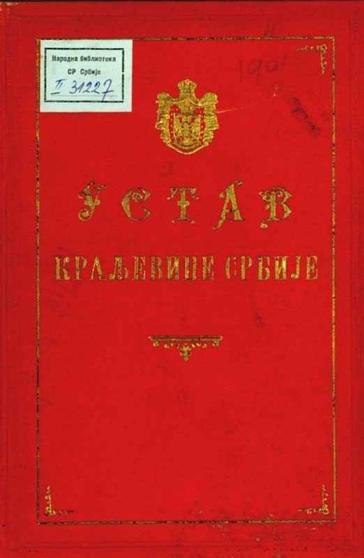 Устав Краљевине Србије из 1901. године