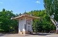 Феодосия. Фонтан Айвазовского. - panoramio.jpg