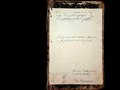 Фонд 185. Опис 1. Справа 54. Метрична книга реєстрації актів про народження Єлисаветградської синагоги (1 січня 1890 — 31 грудня 1890).pdf
