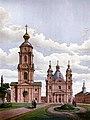 Холмський собор у російській оправі. Хромолітографія 1880-х років.jpg