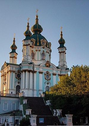 Украинская автокефальная православная церковь Википедия Кафедральний храм УАПЦ