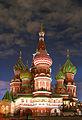 Храм Василия Блаженного.jpg